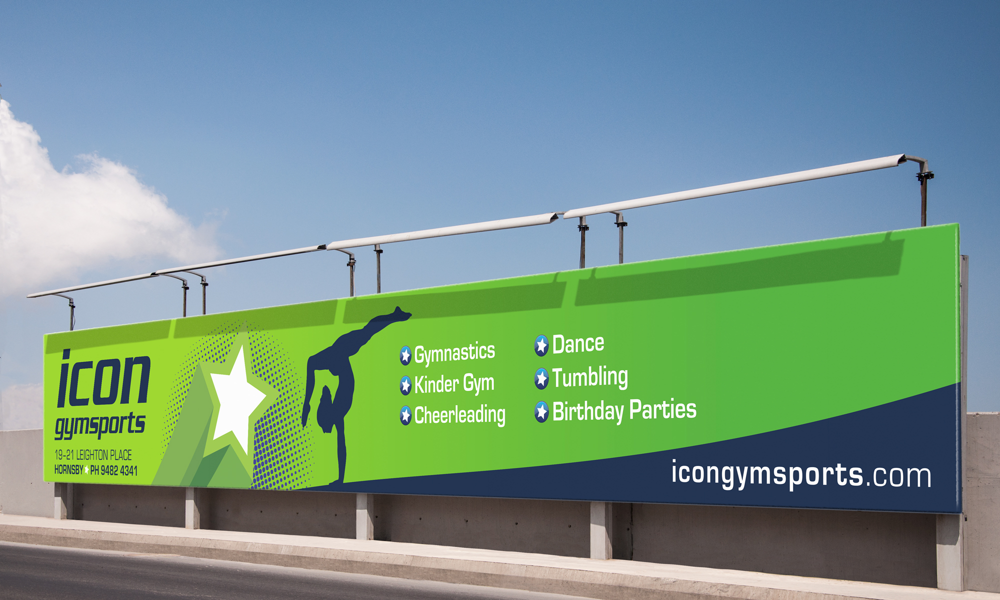 Promotional Banner